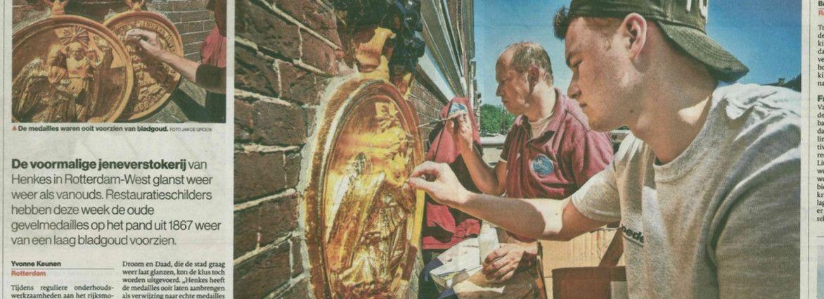 Henkespand - Delfshaven Rotterdam Algemeen Dagblad